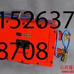 20100118/1263795880839.3660系列矿用隔爆兼本安直流稳压电源.jpg