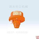20100531/1275266070968.1(A)矿用本安型烟雾传感器.jpg