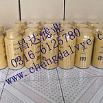 20100613/1276420166421.JPG