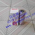 20100613/1276420460656.JPG