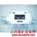 20100805/1280978156031.3)型矿用隔爆兼本安型断电器.jpg