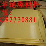 20101215/1292386741109.jpg