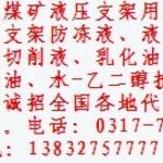 20110110/1294646601437.jpg