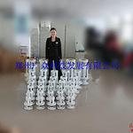 20120416/1334566368348.jpg