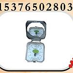 20130516/1368668027484.jpg