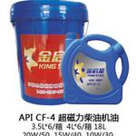 62353/product/077e29283da3440b8b5c298bf01ee609.png