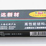 62353/product/372aa319f84f4783a1b1309ec5262519.JPG