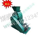 63970/product/a5c570ea43d644469075dd0c87576726.jpg