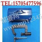 71544/product/06dfaa5209ef4ccfa654ad8a517d5e95.jpg