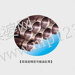 71550/product/e496725d3cea44b684883707db89572a.jpg