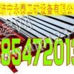 71604/product/49f93ac186f84f95ab9ebf1ce7408dfa.jpg