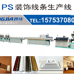 71617/product/b5c09d96d37d4e769c26d23a4a2f181a.jpg