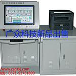 71660/product/519347aa39d54a0d8d040a17fba2a7c9.jpg