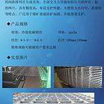 72254/product/51373e6c6eb842eaa0c2cc5794f2abce.jpg