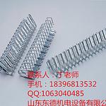 72639/product/9846a19a971a46c796c1c2fa2d7ac4c3.jpg