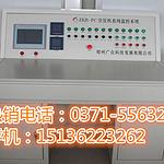 72776/product/00c942375625421fb14be7ddb93a9f5c.jpg