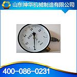 72953/product/0026875b9d94406d8a4b988161801015.jpg