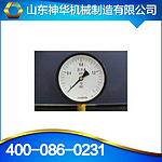 72953/product/3be960248dfe4577bfbabffbd3714214.jpg