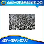 72953/product/4aea3694a57a4380a188652873190fe1.jpg