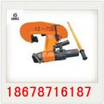 73243/product/88094e1f8a6e49cea159c7cff67b39e9.jpg