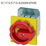 74068/product/77936f01f759491e9042f585f8dfac20.jpg