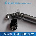 74096/product/4653640d358349e499fcc52c9fd4e799.jpg