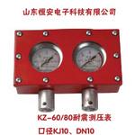 80719/product/7b0ea40cb0bf4e8991cd74327f44e80e.jpg