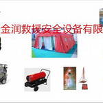 84543/product/945d8350d96b43bcb5ac401728f7cf4b.jpg