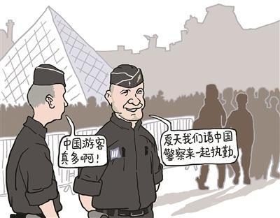 中国警察将在巴黎景点巡逻 执勤时兼做翻译